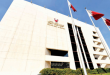 Bahrain hires banks for dual-tranche dollar bond