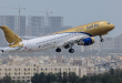 KFH Credit cardholders continue to benefit with Gulf Air