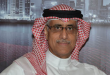 The Annual Reception of Bahrain Association of Banks