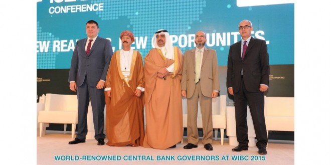 World Islamic Banking Conference set to strengthen the ethical proposition of Islamic finance
