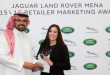 Euro Motors Jaguar Land Rover Bahrain Wins Triple Marketing Awards For 2nd Consecutive Year In Acclaimed 2015/16 Jaguar Land Rover Middle East and North Africa Marketing Awards