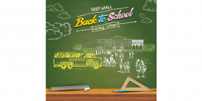 Back to School is FUN at Seef Mall