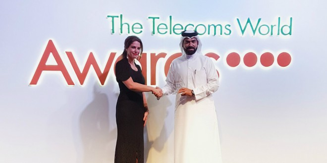 "VIVA Bahrain wins ""Best Digital Service"" at Telecoms World Awards 2016"