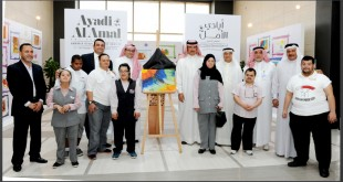 Gulf International Bank Hosts 'Ayadi Al Amal' Art Exhibition and Auction with Bahrain Down Syndrome Society