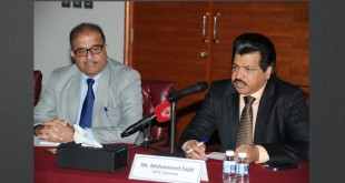 Re-invest in Bahrain forum to commence on Monday