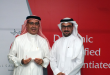 """Al Salam Bank announces winners of its """"Special Spring Credit Card Promotion"""""""