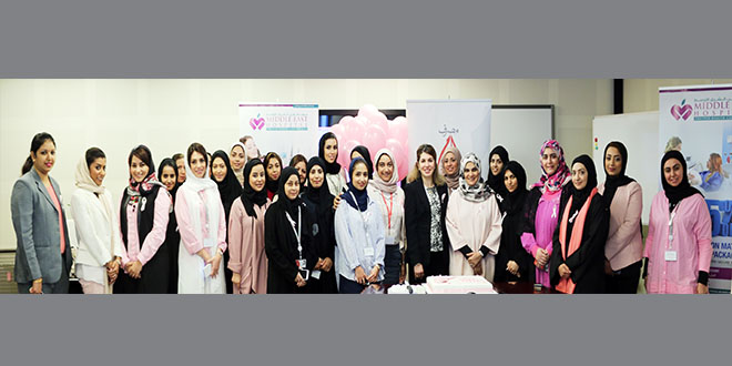 Al Salam Bank delivers an awareness session on Breast Cancer to the Bank's female staff