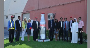 During the visit, His Excellency was briefed on Coca-Cola's operations and sustainability initiatives in Bahrain