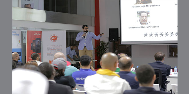 Demo Day Organised By Startup MGZN