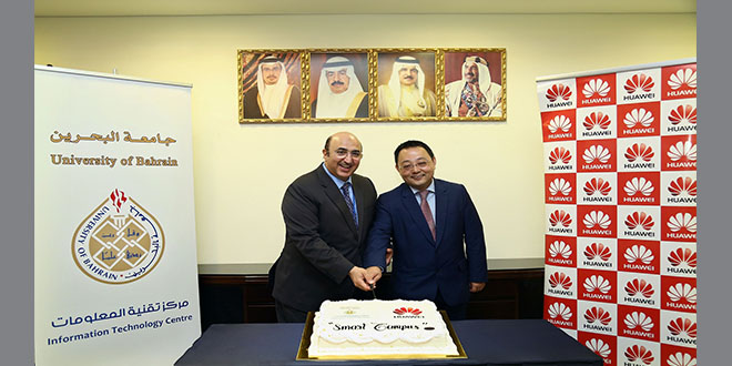 University of Bahrain and Huawei Bahrain celebrate success of on-campus wireless network upgrade