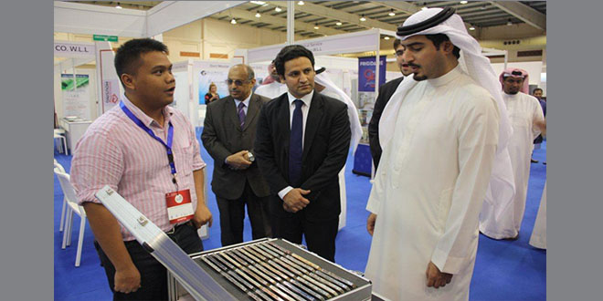 Bahrain Housing Expo Launched
