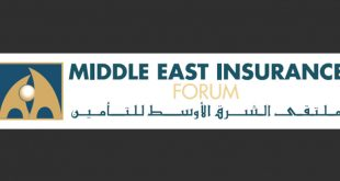 NOMINATIONS OPEN FOR THE 13TH ANNUAL MIDDLE EAST INSURANCE FORUM AWARD FOR BEST INSURER IN THE MENA REGION