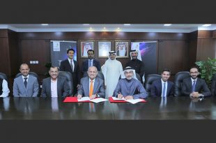 "Tamkeen Signs MOU with Entrepreneurs Organization for ""EO Accelerator Program"""