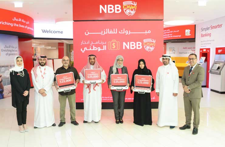 NBB announces the first four winners of the monthly cash prizes - bizbahrain